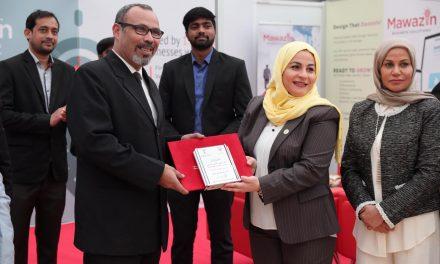 Mawazin Partisipated at BTI Career Week 2019